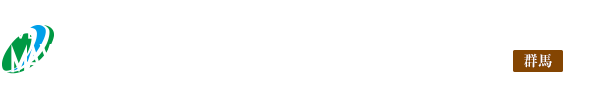 LiVEMAX RESORT HAKONE SENGOKUHARA:KUSATSU ONSEN : リブマックスリゾート草津温泉