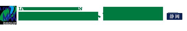 LiVEMAX RESORT IZU-KOGEN:リブマックスリゾート伊豆高原