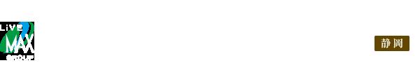 LiVEMAX RESORT JYOGASAKI-KAIGAN:リブマックスリゾート城ヶ崎海岸